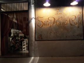 Sia Kara Cafe