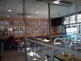 Bar Serra