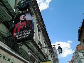 Restaurant Karađorđe