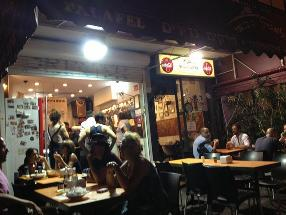 Falafel Gabai