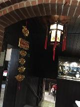 Restauracja Chinska