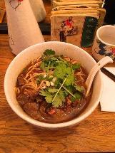 D Noodles