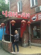 Chan-Li