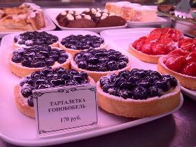 Culinary Shop Karavaevs Brothers