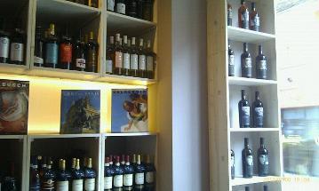 Terroirs Boutique du Vin