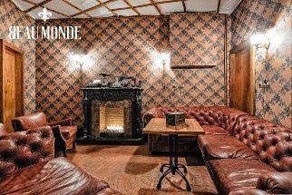 BeauMonde Lounge