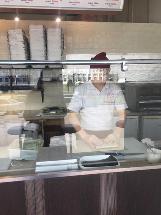 Sushi White, Sushi bar