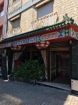 Restaurante Chinês King Long