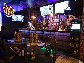 Pep's Sport Bar & Grill