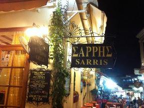 Sarris Tavern