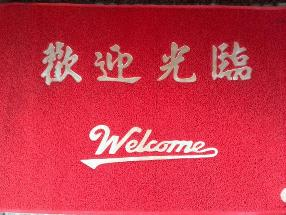 Restaurante Chi-Zhi-Ju