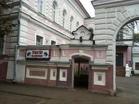 Traktir na Naberezhnoy