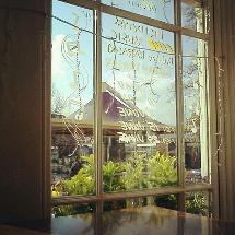 Bedford Tavern