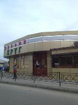 Kazachiy Krug