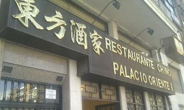 Palacio de Oriente