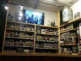 Пивотека Пинта