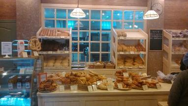 Vivo&Jolly Bakery