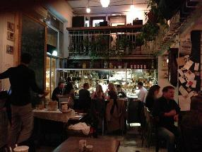 Machneyuda Restaurant
