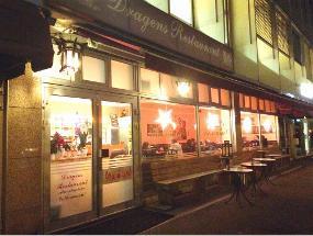 Dragens Restaurant