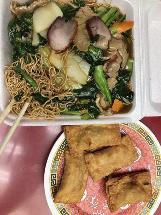 Phoenix Chinese Cuisine