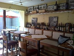 Casa Italiana