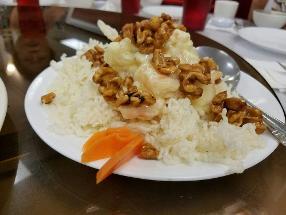 Salt Lake Chinese Restaurant