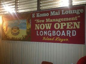 E Komo Mai Lounge