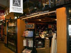 Artisan Wine Shop