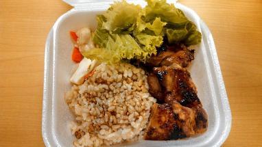 Tamari Lunch