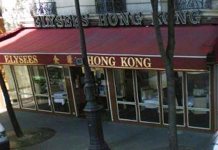 Elysées Hong Kong