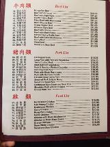 Dowon Chinese Restaurant