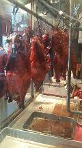 Fong's Meat Market