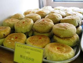 Sing Cheong Yuen Chinese Bakery