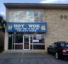 Hot Wok