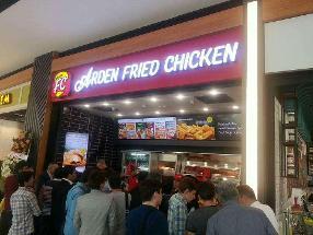 Arden Fried Chicken