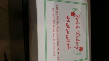 Laleh Bakery