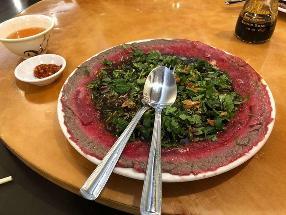 Phnom Penh Restaurant