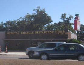 Oriental Triangle