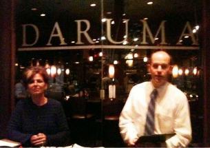 Daruma Japanese Steakhouse