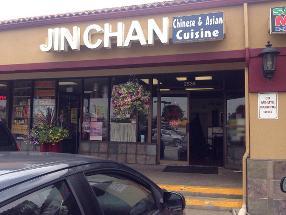 Jin Chan