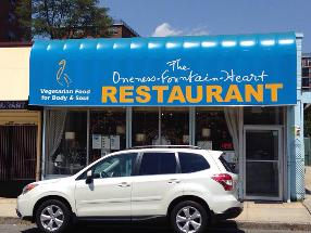 The Oneness-Fountain-Heart Restaurant