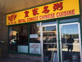 Royal Congee Chinese Cuisine