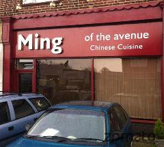Ming of the Avenue
