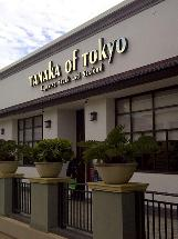 Tanaka of Tokyo