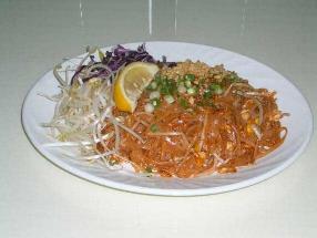 Lanponi Thai