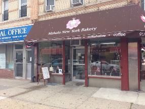 Mahalo New York Bakery