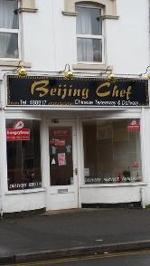 Beijing Chef In Swindon Restaurant Menu And Reviews