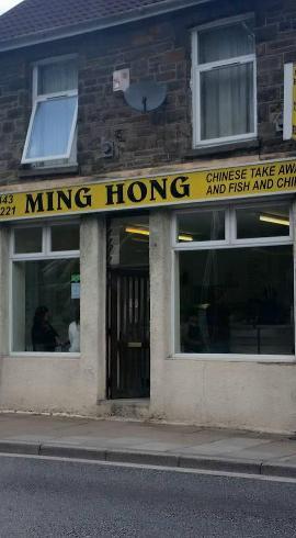 Ming Hong Chinese Pontypridd Restaurant Menu Restaurant Guru