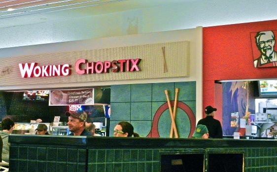 Woking Chopstix Sault Ste Marie Restaurant Menu Restaurant