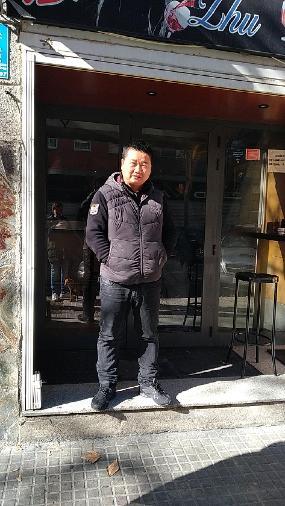 Bar lhu lhu chino